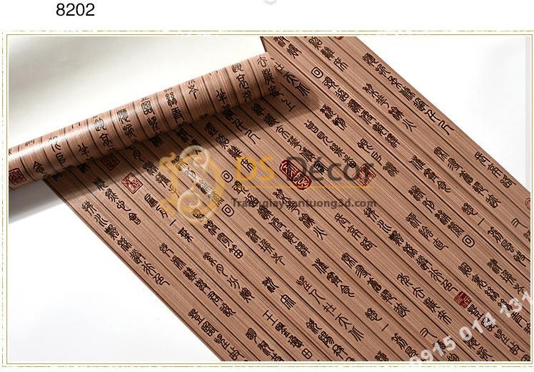 Giấy dán tường thẻ tre 3d187-màu nâu