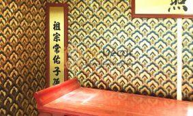 # TOP 13 mẫu giấy dán tường phòng thờ, đền chùa đẹp nhất